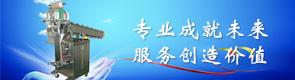 上海迪创包装机械有限公司